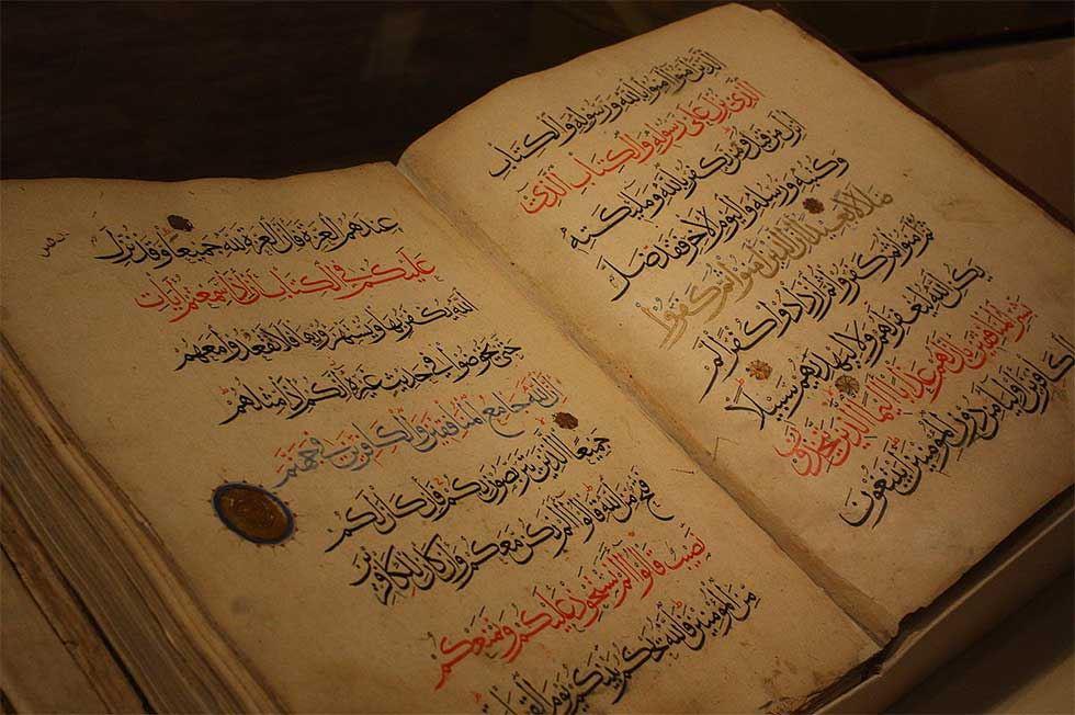 Literatura Árabe: Desiertos, océanos, ciudades y oasis.