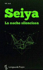 V antología Lengua de Trapo
