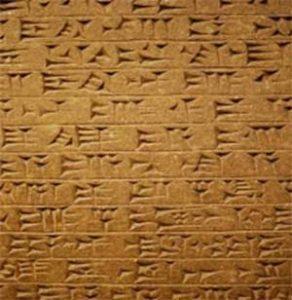Los escribas en Próximo Oriente